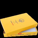 Novaturo dėžutė 2